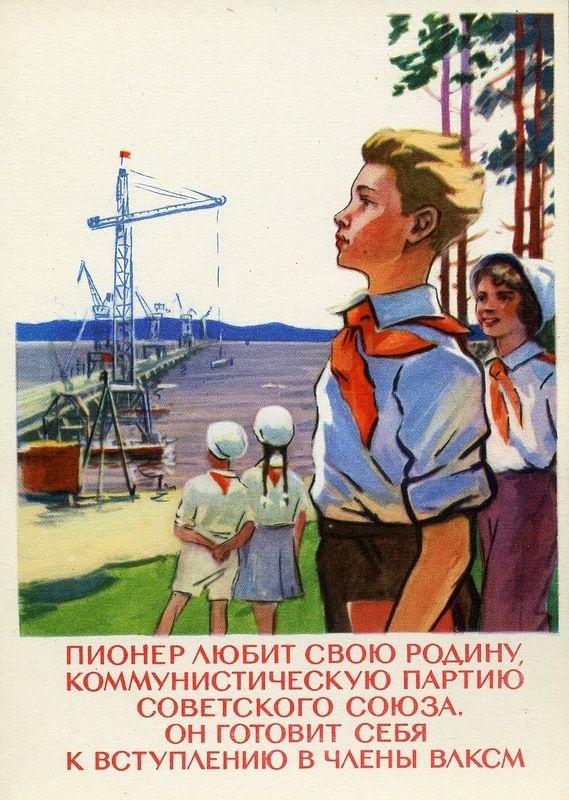 Худ. В.Талашенко. 1960