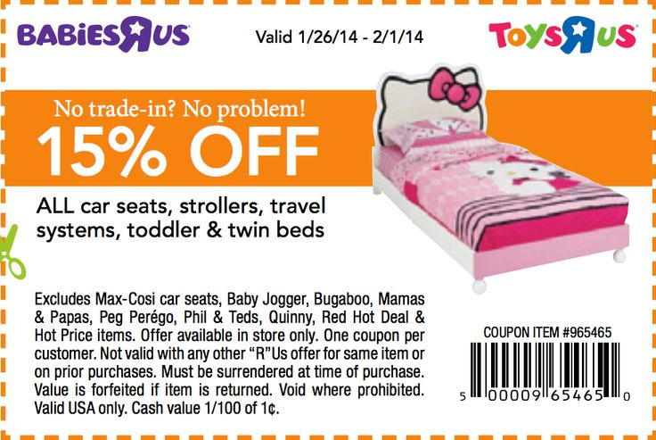 photograph relating to Printable Toysrus Coupon titled Printable coupon for toys r us 2018 - 6 02 discount coupons