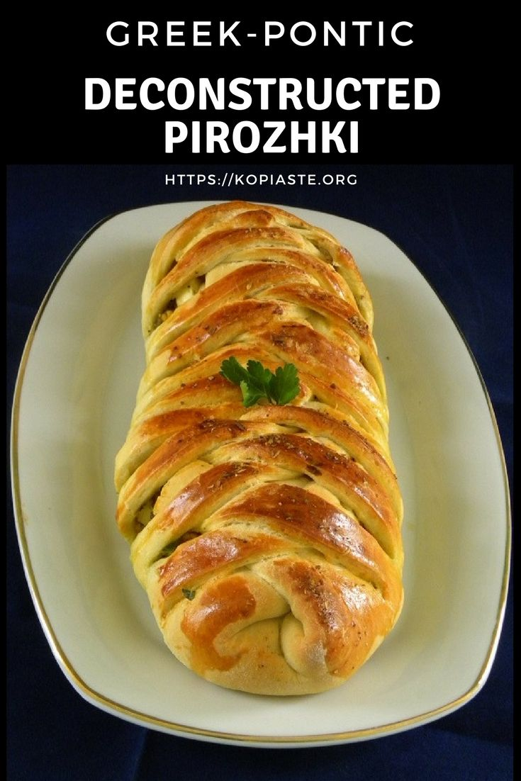 Pirozhki or piroshki or Piroski (as we call them in Greece, with stress on the last syllable), are made from yeast dough and filled with a variety of fillings and are great for snacks, appetizers, lunch or dinner. #Piroski #Pirozhki #Greekrecipes #Ponticfood #snacks #filledbread #kopiaste #eggs #Easter #breakfastrecipes