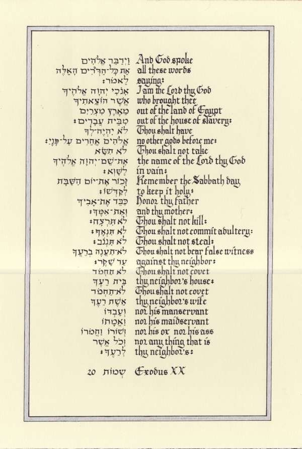 Exodus - 10 Commandments - Hebrew and English - original calligraphy - 11x14 inches. $200.00, via Etsy.