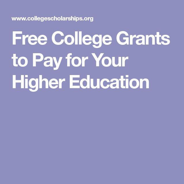 funding higher education essay 15072018 a brief history of education in the united states  this essay is the companion piece to about 550  elementary, secondary, and higher education.