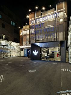 adidas SUPERSTAR | Hall of Fame Pop-up Store by URBANTAINER Co., Seoul – South Korea » Retail Design Blog