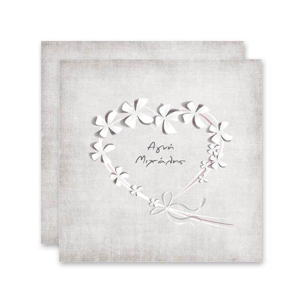 Ένα γκρι προσκλητήριο γάμου με μία αθώα καρδιά φτιαγμένη από ανθάκια. Περισσότερα γκρι προσκλητήρια:  http://www.lovetale.gr/wedding/wedding-invitations?atr_color=42&p=1