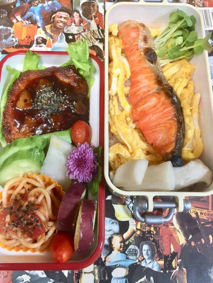 おはようございます😃 太陽の光が差してきました。清々しい朝の神戸です。 高校娘の弁当です。  ご飯の上に薄焼き玉子 北海道産紅塩鮭 エリンギのぬか漬け と 鶏照り焼きハンバーグ さつまいも ミートスパ ミニトマト きゅうり🥒と大根のぬか漬け クノールカップスープのほうれん草のポタージュ です。 #お弁当 #lunchbox #鮭弁当 #ぬか漬け #food