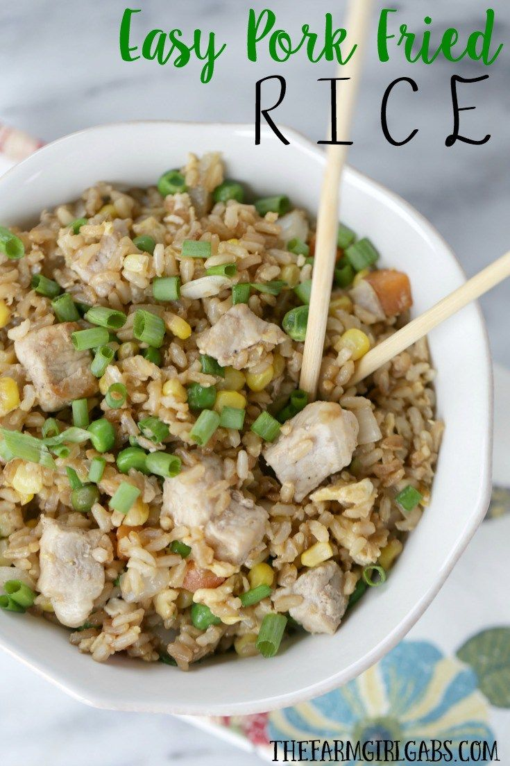 Easy Pork Fried Rice | Recipe | Pork, Fried rice and ...