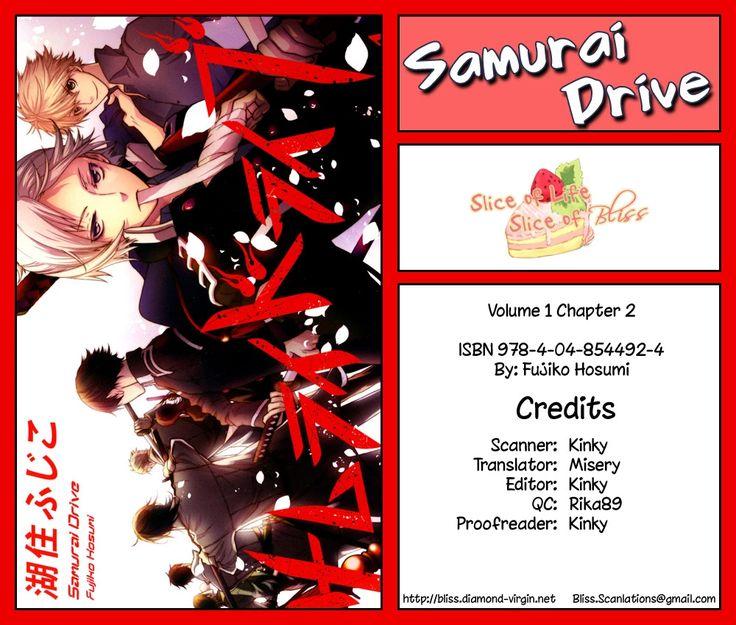 Манга Samurai Drive онлайн