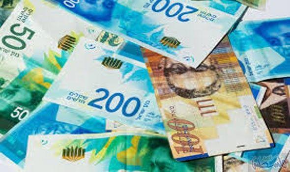 انخفاض سعر الشيكل الإسرائيلي مقابل الدولار الأميركي الثلاثاء Money Bill Book Cover Southern Region