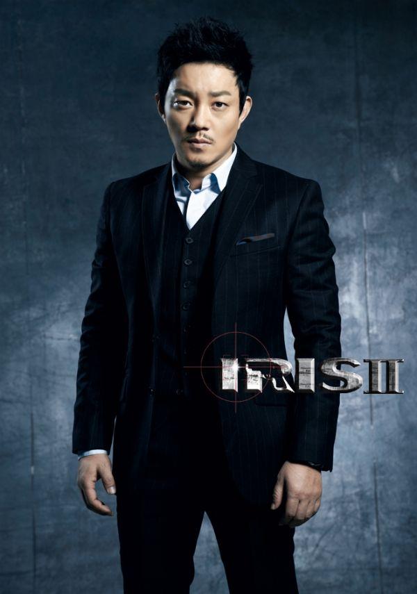 Korean Drama Iris