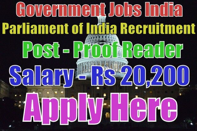 Parliament of India Recruitment Notification 2017 Post - Proof Reader Salary - Rs 5,200 - 20,200 with Rs 2,800 grade pay Total vacancies - 16 Last Date - 27-03-2017 Apply from given link in bio.