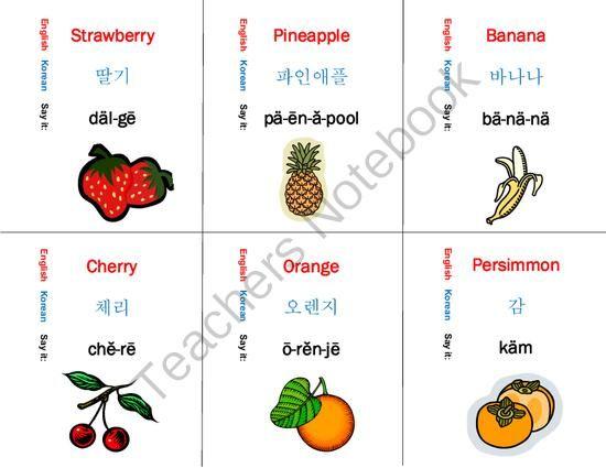 Printable Flashcards | Learn Hangul