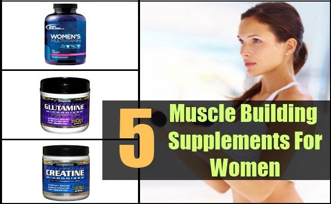 Muscle Building Supplements For Women