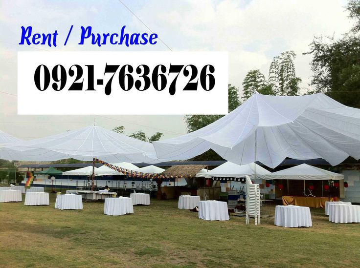 The name of our tent, Parachute, was retroactive to its design and came out of its resemblance .On the outside the tent will be covered by a milky fabric used originally as winter camouflage and having the property to create a pleasant sun shade. This is the perfect party tent for your wedding, graduation, church function, or other event. This Hot Buy includes the complete tent and pole kit.  Whether you call it a party tent, canopy tent, event tent, wedding tent, or gazebo