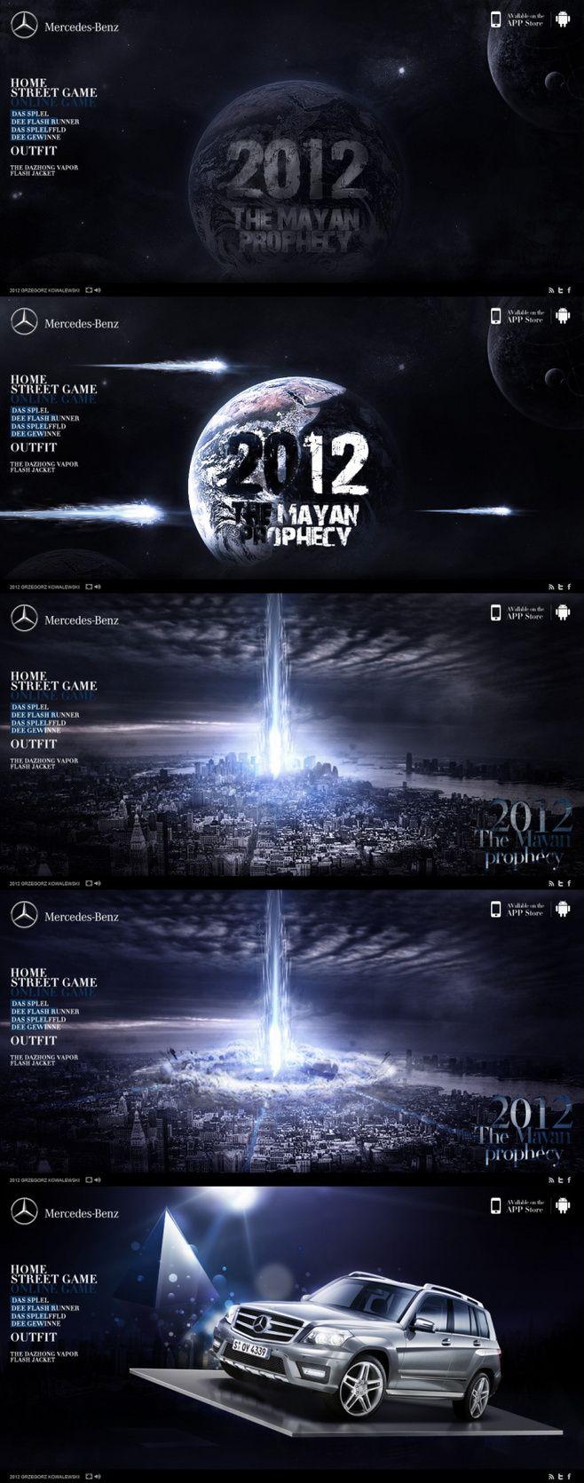 Mercedes-Benz  - 交互设...
