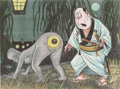 尻目 shirime / 水木しげる MIZUKI Shigeru