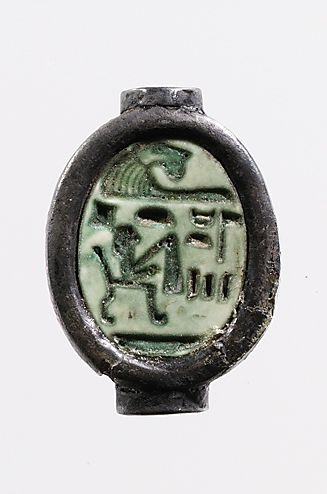 Scarab Inscribed for the God's Wife Hatshepsut Period:     New Kingdom Dynasty:     Dynasty 18, early Reign:     reign of Thutmose II...