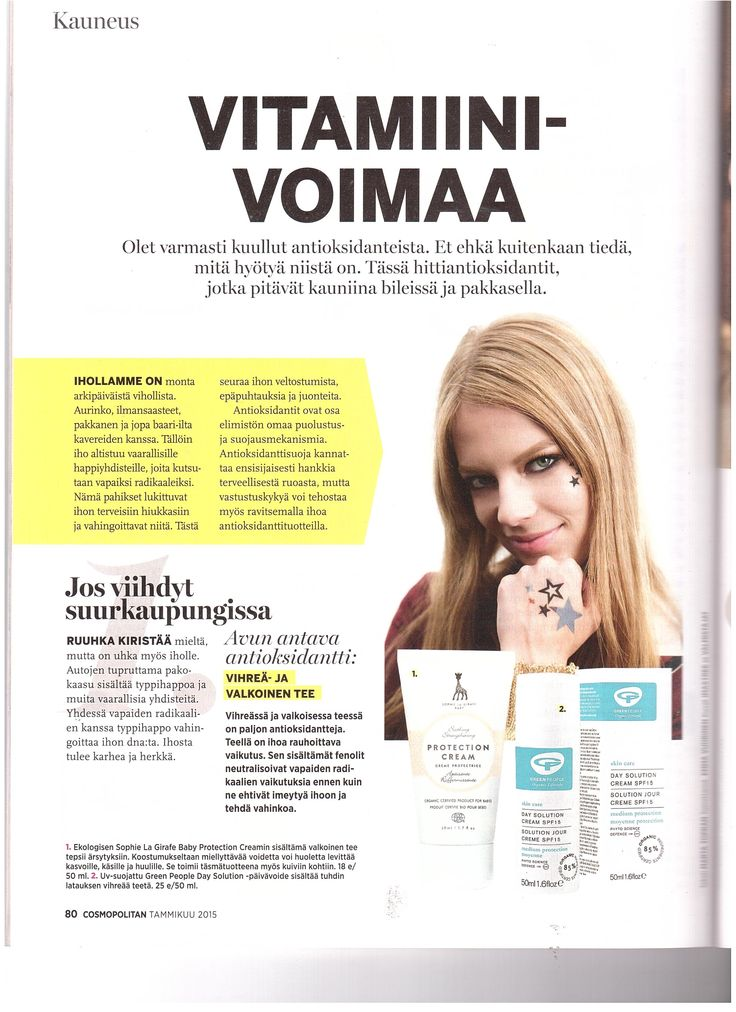 #Cosmopolitan #finland shared their best Vitamin Power tips - with White Tea our Sophie la girafe Baby by Sophie la girafe Cosmetics are loaded with. To help to strenghten and to soothe skin. #sophielagirafe #sophiethegiraffe #sophielagirafecosmetics #organic #skincare #babyskincare #natural #ecocert #nynow