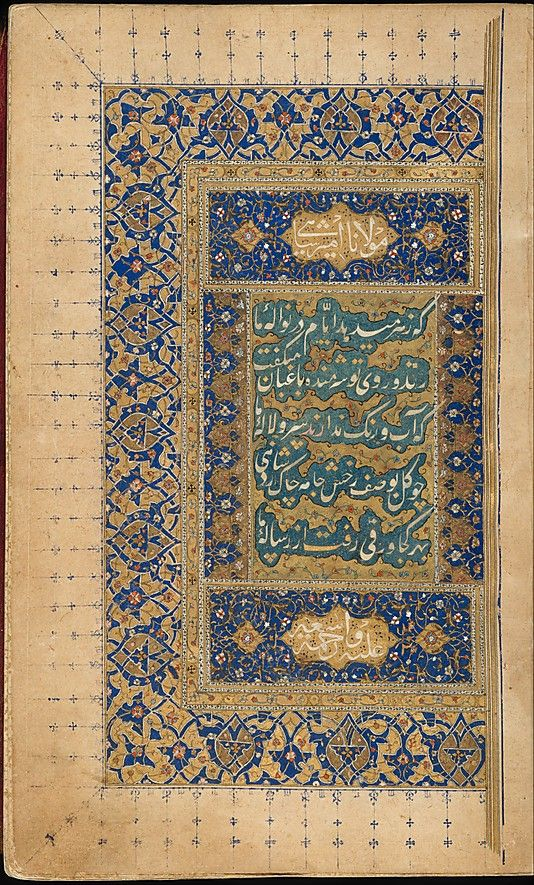 This anthology comprises selected works from Persian poets, including Sa'di, Shahi, and Jami. Its artfully constructed pages are composed in a découpage technique known as qita'i, wherein individual letters are cut from colored papers, then meticulously arranged and affixed to complementary colored folios