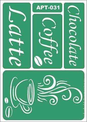 Трафарет 031 - зелёный,трафарет,трафареты,материалы для творчества,Декупаж