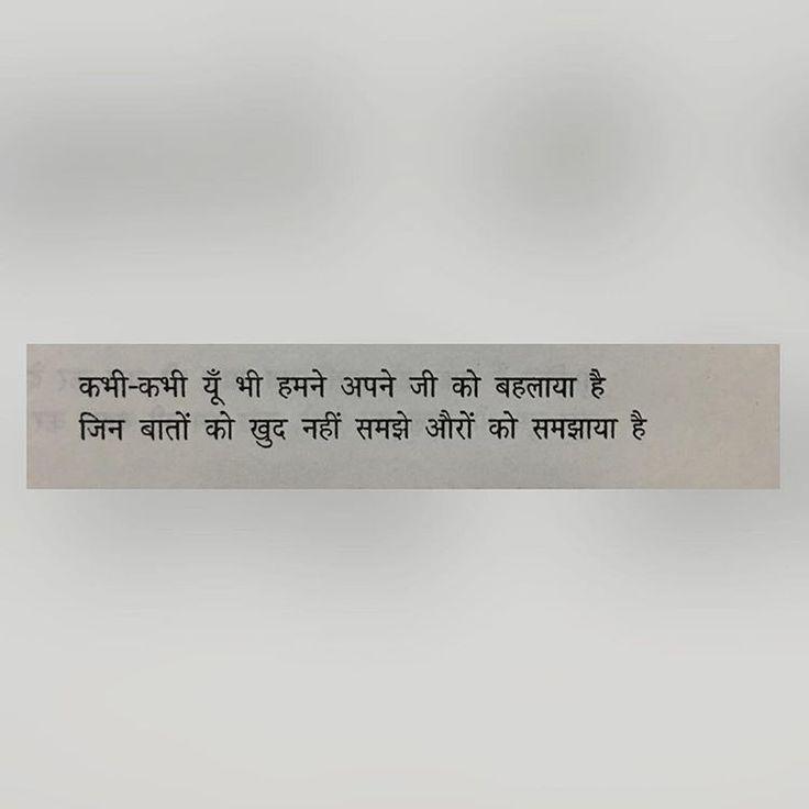 #NidaFazli #AakhoBharAaksh #KabhiKabhi