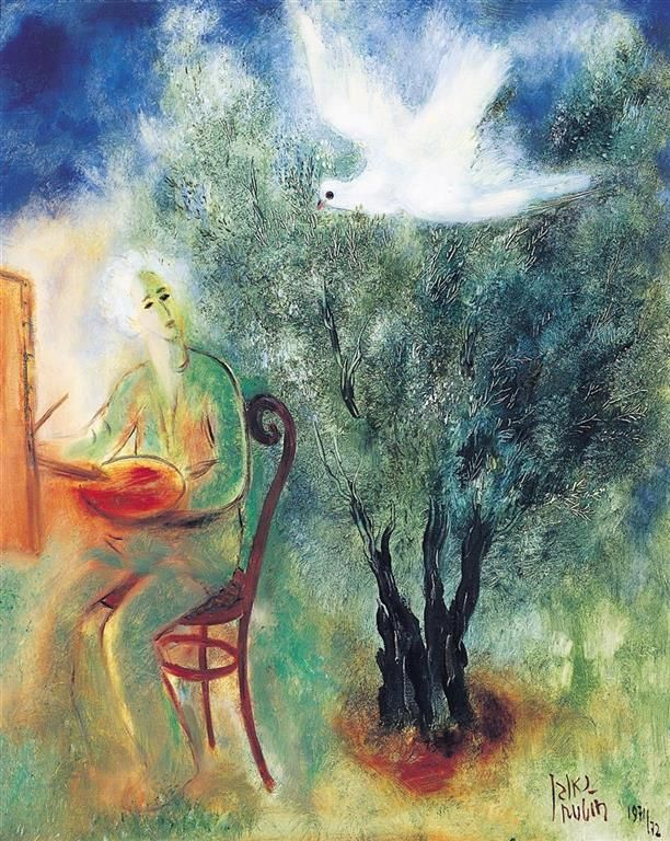 Self Portrait under the Olive Tree, Reuven Rubin, 1971-1972, oil on canvas. Rubin Museum, Tel Aviv.