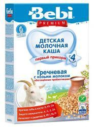 БЕБИ Премиум Гречневая с козьим молоком каша с пребиотиками с 4 мес 200г  — 236р.  Гречневая каша Bebi на козьем молоке    Гречневая крупа отличается высоким содержанием белка, кальция, железа, фосфора, витаминов группы В и лизина. Эта аминокислота необходима для кожных покровов, поскольку участвует в образовании волокон коллагена и эластина. Козье молоко делает кашу очень полезной и вкусной. Содержащиеся в нем жиры хорошо усваиваются детским организмом. Оно способствует лучшему всасыванию…