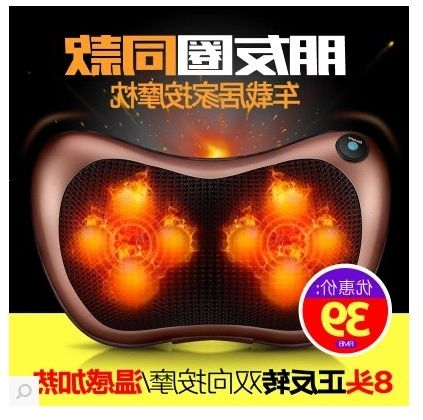 33.00$  Buy now - https://alitems.com/g/1e8d114494b01f4c715516525dc3e8/?i=5&ulp=https%3A%2F%2Fwww.aliexpress.com%2Fitem%2FAC01-Car-home-dual-use-multifunctional-full-body-massage-device-micro-computer-malaxation-cervical-vertebra-massage%2F32752513396.html - AC01 Car home dual-use multifunctional full-body massage device micro computer malaxation cervical vertebra massage pillow autom
