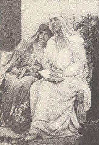 Princess Ileana of Romania / Ladies' Home Journal - December 1951