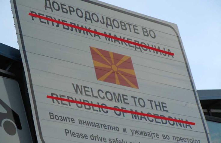 Griechenland will das Mazedonien sich Neumazedonien nennt