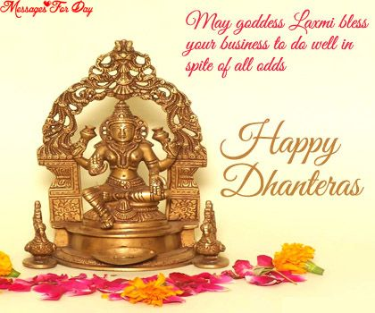 Pin on Dhanteras Wishes