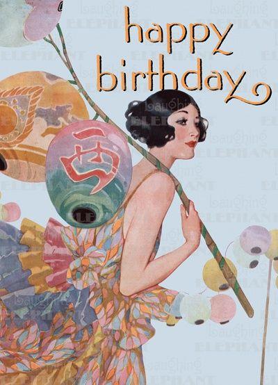 19a5b4e880cbb1909c55d420d1c2ccff 400x554 Pixels More Happy Birthday ArtVintage