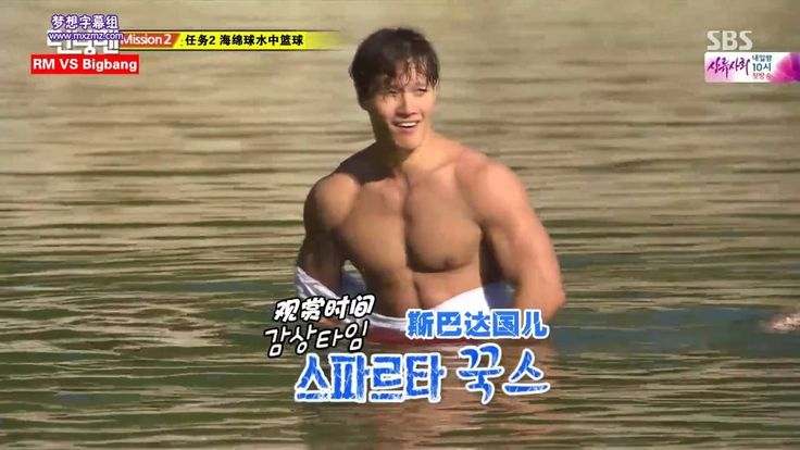 Running Man Producer And Idols Expose Kim Jong Kook's True Character — Koreaboo
