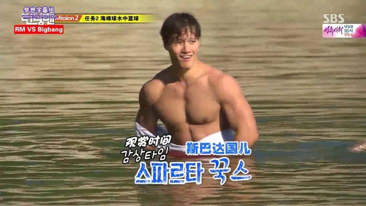 Running Man Producer And Idols Expose Kim Jong Kook's True Character — Koreaboo