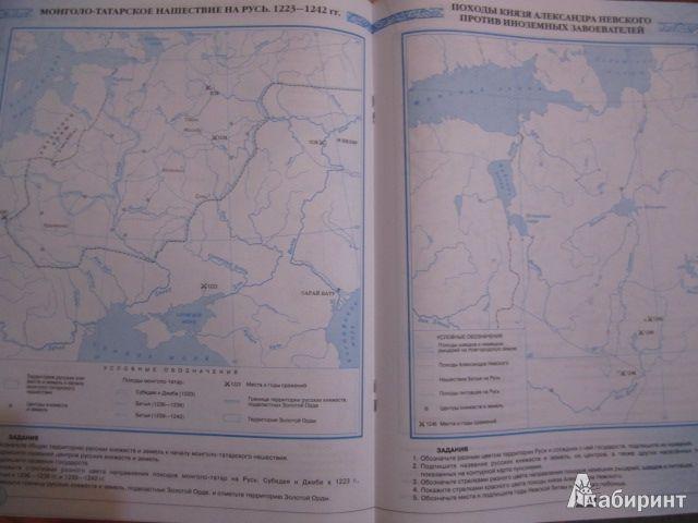 Гдз по русскому языку 2 класс климанова бабушкина слово и его значени часть втораяе