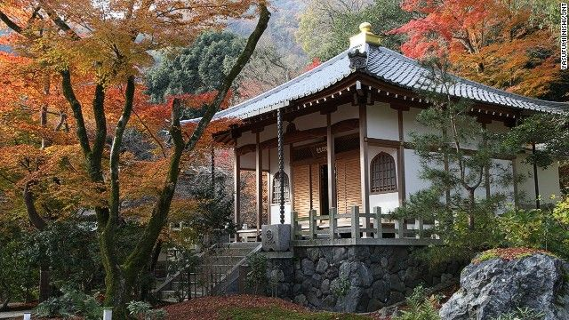 JAPAN: Hogon-in Temple is found inside Tenryu-ji, a UNESCO World Heritage Site and one of the five major temples of Kyoto, located near the entrance of the Sagano Bamboo Forest.