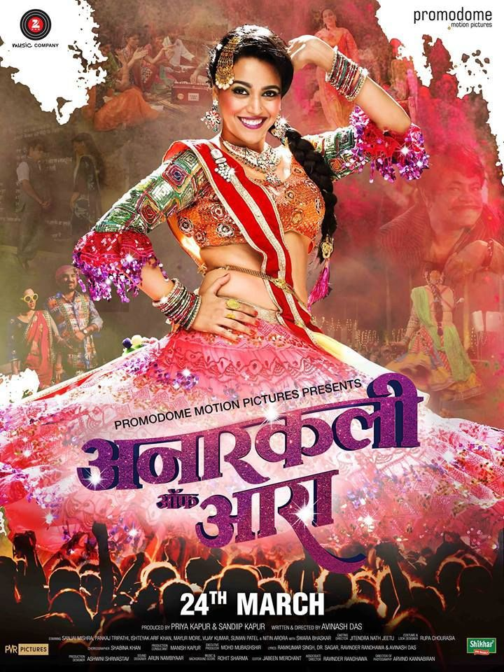 Anaarkali Of Aarah Swara Bhaskar Will Surprise You As An Erotic Singer Find This Pin And More On Movies By Bcherungath Checkout The