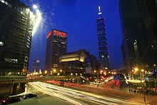 Day 6 -Taipei 101, formerly known as the Taipei World Financial Center, is a landmark skyscraper located in Xinyi District, Taipei, Taiwan. Taipei 101, comprising 101 floors above ground and 5 floors underground, and is a multi-level shopping mall #AviaPromo #Tour #Holiday