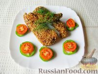 Фото к рецепту: Куриное филе в кунжутной панировке