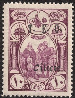 "Cilicia  1919 Scott 93 10pa red violet ""A Soldiers Farewell"" Overprinted, on semi-postal stamps of Turkey, 1915-17"
