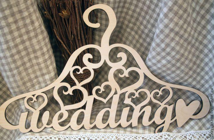 Купить Деревянные вешалки с надписью - вешалки, свадебный декор ...