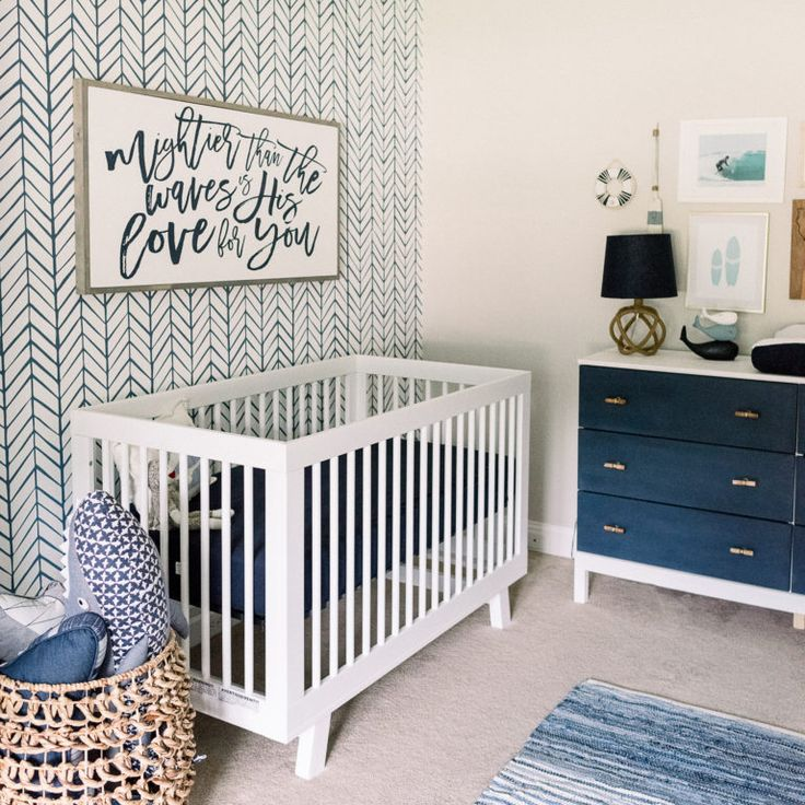 Here's What's Trending in the Nursery this Week Project Nursery