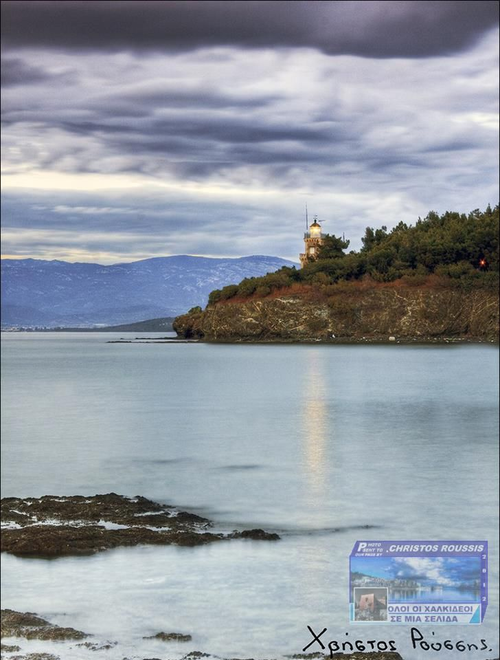 The lighthouse of Chalkida - Greece  Photo from: https://www.facebook.com/oi.halkideoi.se.mia.selida