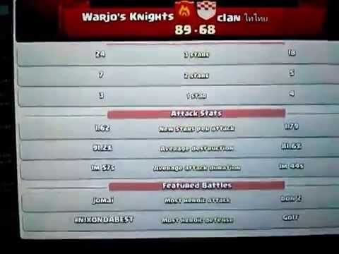 Clash of clans - 11 War Wins in a row!