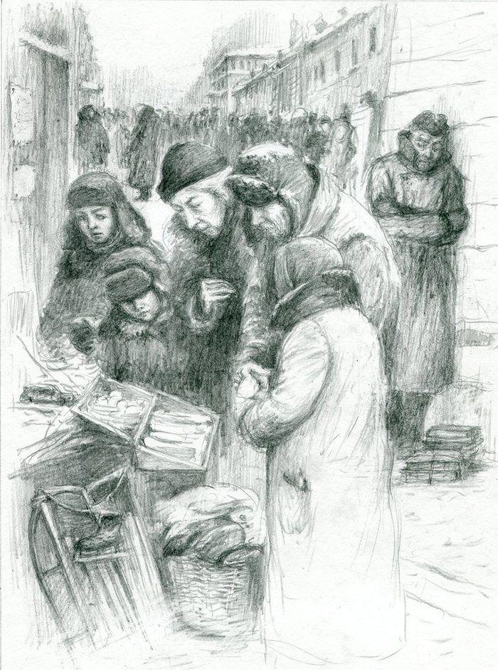 """"""" Хлеб той зимы """"  Люда Пипченко"""
