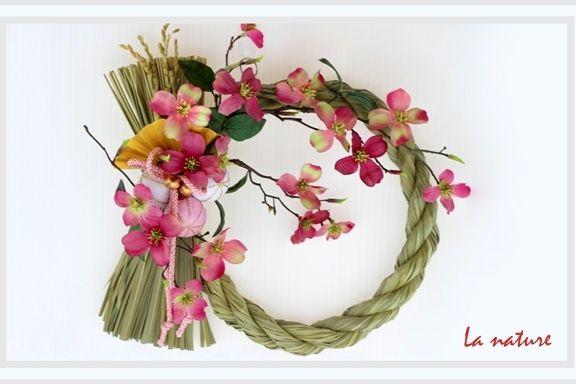 しめ縄は日本のリース 日本プリザービスト協会 プリザーブドフラワー加工・生花保存 スクール