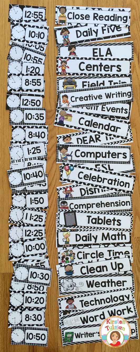 Black and White Themed or Bright Colorful Classroom Decor Sets!  Choose from the alphabet sets, behavior charts and rules, calendar and weather, class schedule, and classroom jobs.  Bundles are also available in both themes!  Get your bulletin boards ready for back to school!
