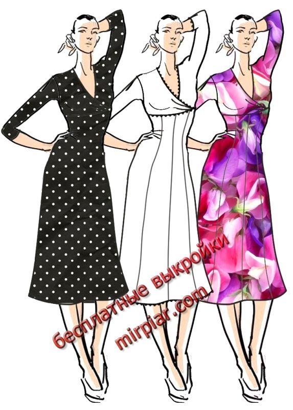 e4255d6a2fe3aec free pattern, ПЛАТЬЯ, платье, dresses, мода, pattern sewing, стиль ампир, выкройки  платьев, выкройки скачать, выкройка, шитье, выкройки бесп…