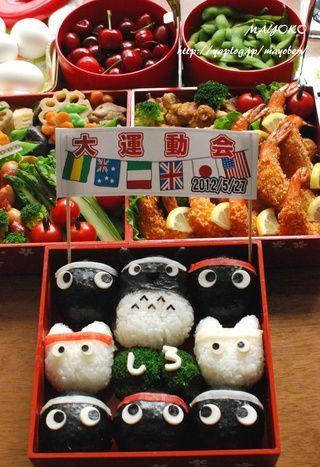 ◆運動会のお弁当 2012◆ - まよ子のキャラ弁日記|yaplog!(ヤプログ!)byGMO