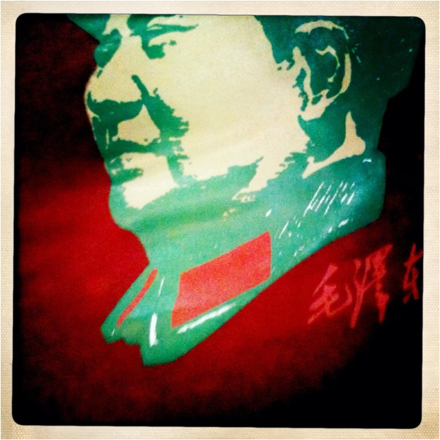 Green & red Mao...