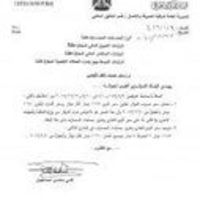 Read the Central Bank of Iraq to delete zeros off Iraqi Dinar early 2017.
