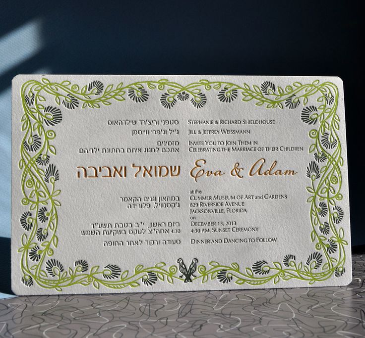 format of indian wedding invitation in english%0A bilingual wedding invitation   column format